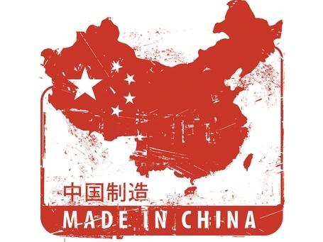 Made in China или встреча с производственной машиной